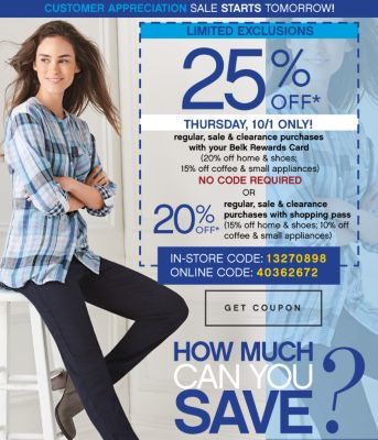 Customer Appreciation 25% Off Coupon