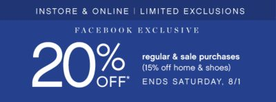 facebook exclusive coupon