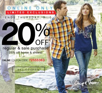 online only coupon