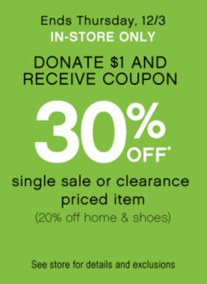 30% Off Single Sale or Clearance Priced Item