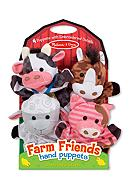Melissa & Doug® Farm Friend Hand