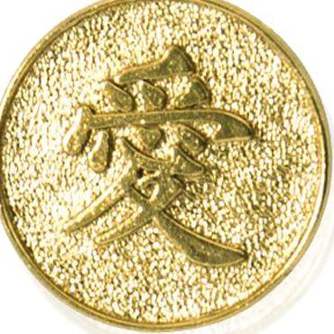 Personalized Jewelry: Symbols: Yellow Gold-Tone Angelica Chinese Love Symbol Expandable Bangle