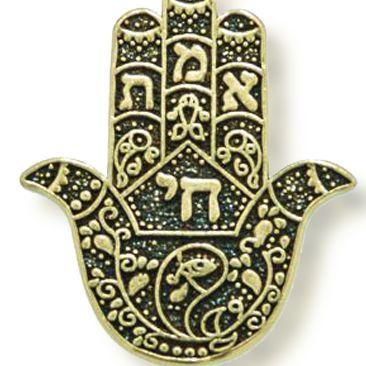 Personalized Jewelry: Symbols: Yellow Gold-Tone Angelica Hamsa Expandable Bangle