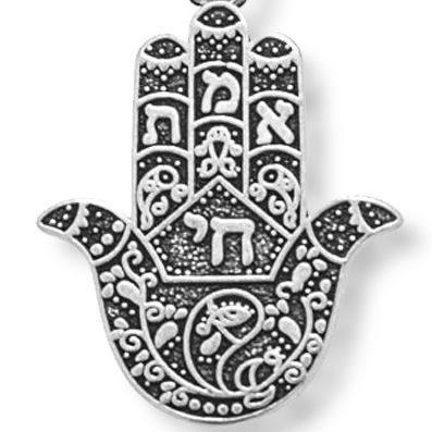 Personalized Jewelry: Symbols: Silver-Tone Angelica Hamsa Expandable Bangle