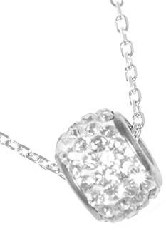 Belk Silverworks Clear Crystal Barrel Pendant