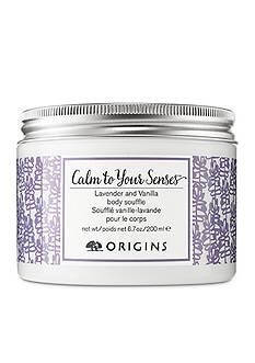 Origins Calm to Your Senses Lavender and Vanilla Body Souffle