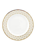 Waverly Pond Bread & Butter Plate