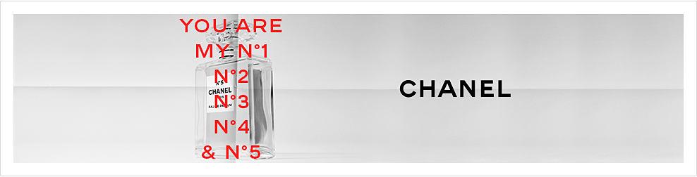 Chanel perfume bottle. Your are my No. 1, No. 2, No. 3, No. 4, & No. 5.