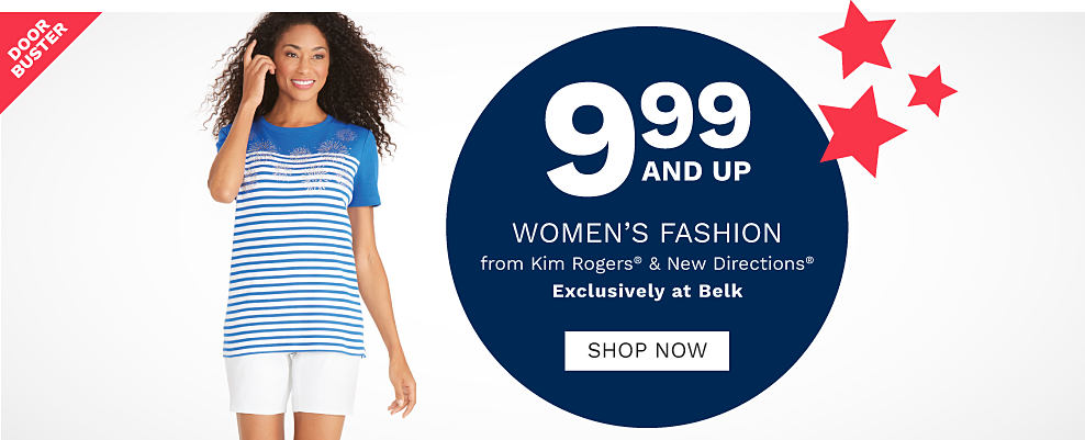 A woman wearing a blue & white horizontal striped short sleeved top with  blue sleeves &