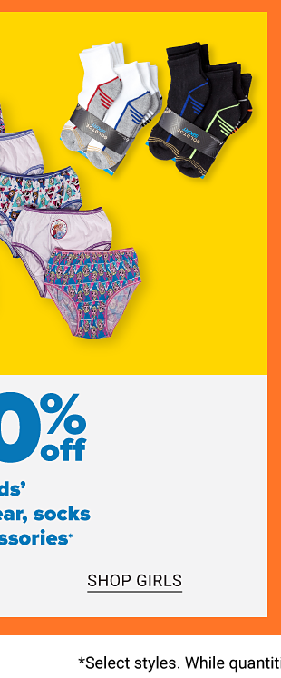 A variety of socks and kids' underwear. 50% off kids' underwear, socks and accessories. Shop now.