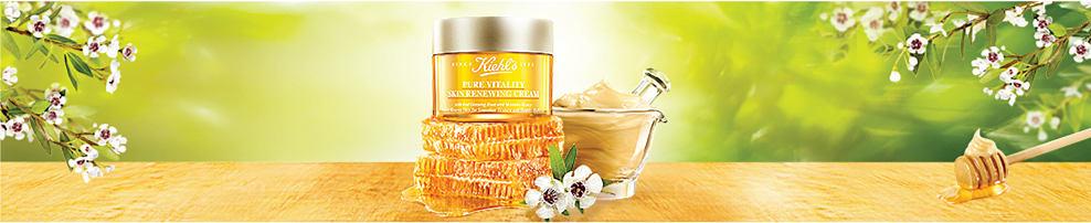 A jar of Kiehl's beauty product.