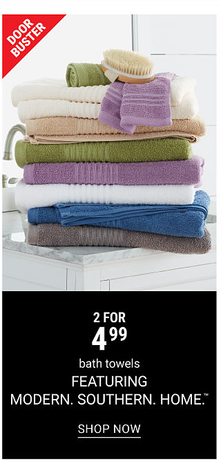 2 for 4.99 towels