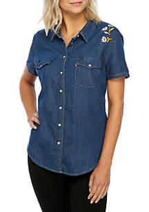 Larissa Short Sleeve Western Shirt
