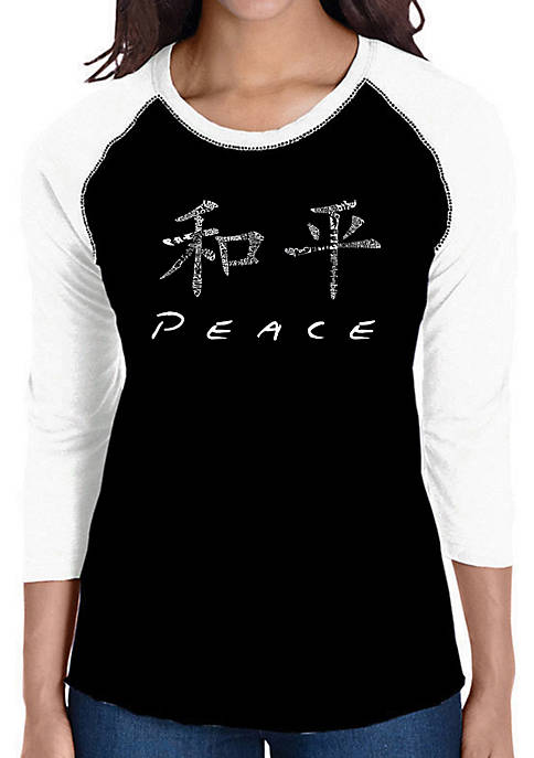Raglan Baseball Word Art T-Shirt - Chinese Peace Symbol