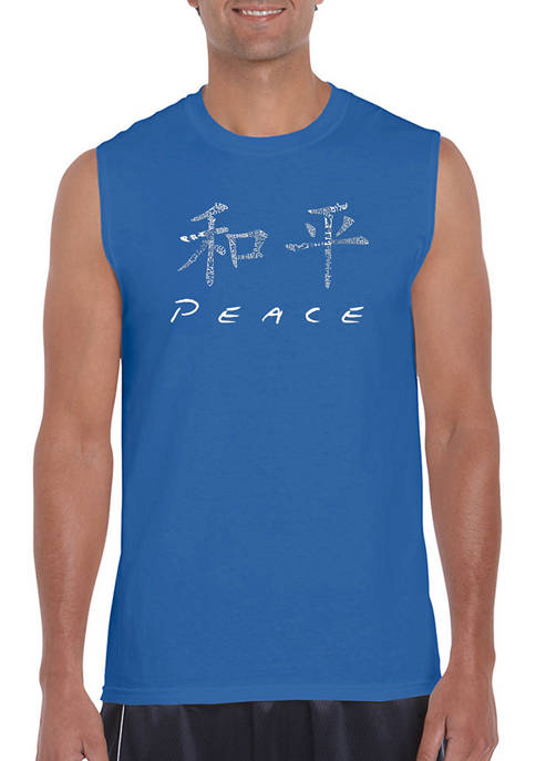 LA Pop Art Mens Chinese Peace Symbol Word