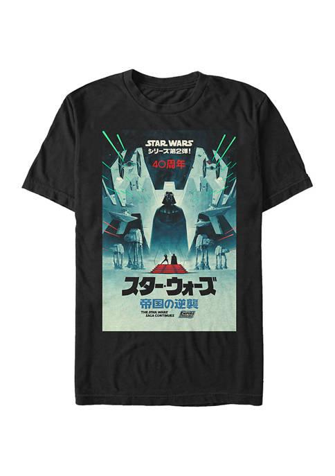 Star Wars ESB Japanese Poster T-Shirt