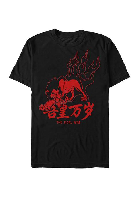 Disney® Villains Lion King Red Scar Short Sleeve