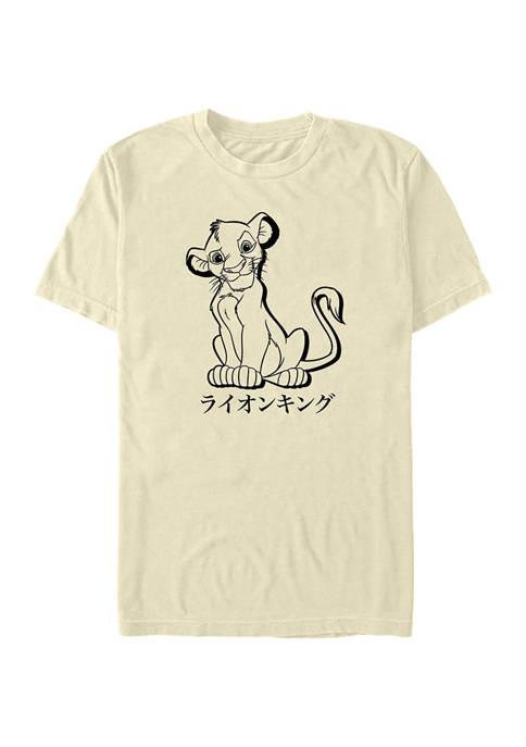 Disney® The Lion King Kanji Short Sleeve Graphic