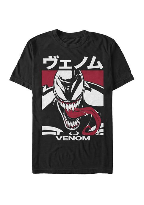 Marvel™ Big & Tall Venom Kanji Poster Short