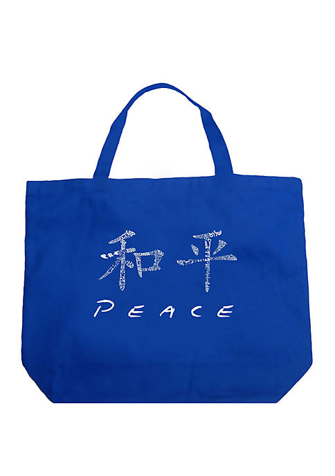 Large Word Art Tote Bag - CHINESE PEACE SYMBOL