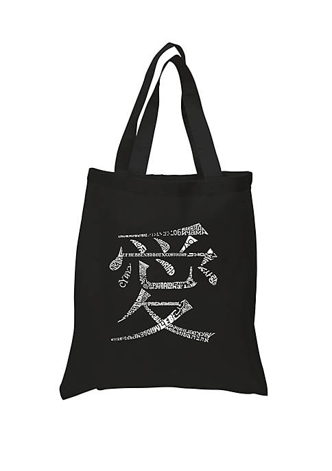 Small Word Art Tote Bag The Word Love in 44 Languages