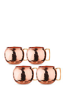 Hammered Solid Copper Globe Moscow Mule Mug, 32-oz., Set of 4