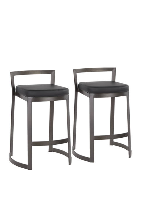 LumiSource Set of 2 Fuji DLX Counter Stool